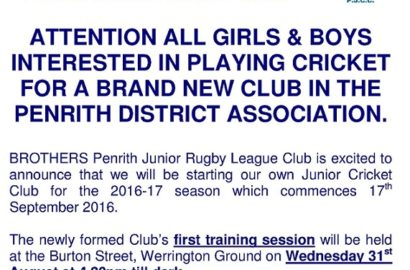 BROTHERS CRICKET CLUB NEWS